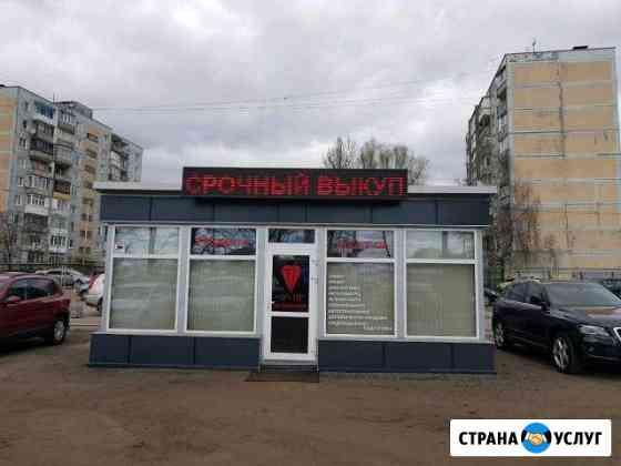 Производство Бегущие строки, LED Экран за 1 день Калининград