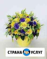Интерьерные композиции и цветы под заказ Ульяновск