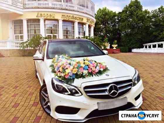 Прокат, аренда авто на свадьбу Нальчик