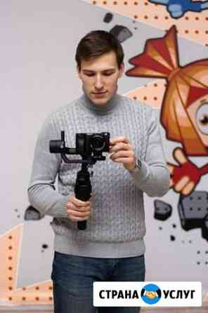 Видеограф / Видеосъемка / Видеооператор/ Свадебная Смоленск