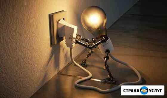 Электрика-сантехника (частник) Установка Авт.ворот Тула