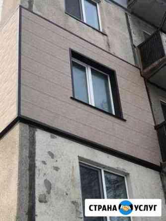 Утепление фасада Спасск-Дальний