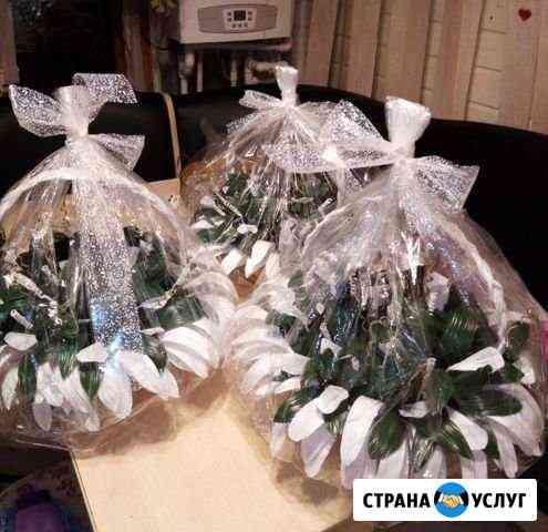 Карзины Ярцево