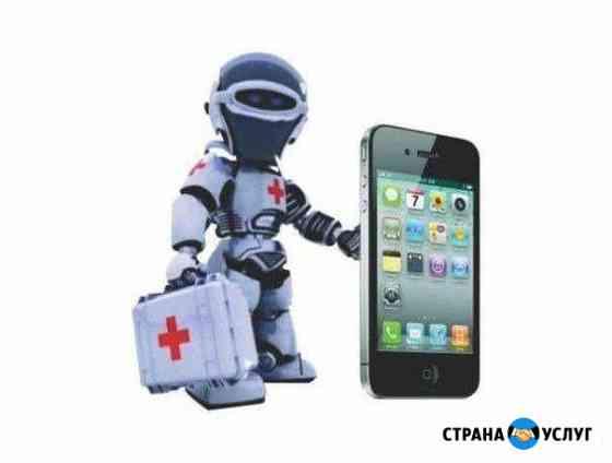 Ремонт телефонов,планшетов,ноутбуков и пк Великий Новгород