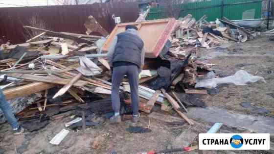 Вывоз мусора,демонтажные работы,снос домов Кострома