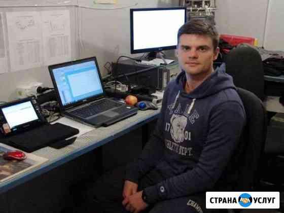 Ремонт Компьютеров Ремонт Ноутбуков Владивосток