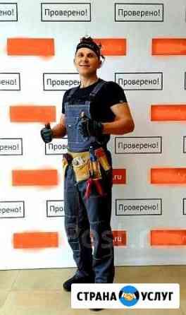 Сантехник Электрик Ремонт титанов Сервис кондицион Владивосток