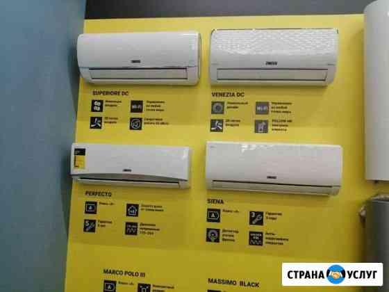 Монтаж, обслуживание и продажа кондиционеров Новосибирск