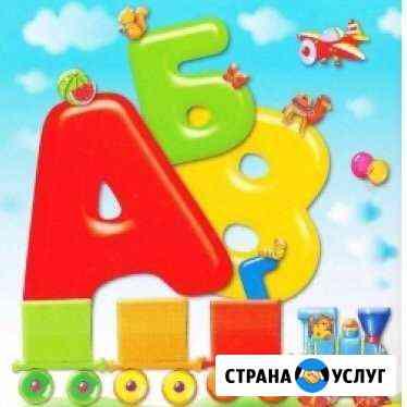 Логопед по скайпу Новый Уренгой