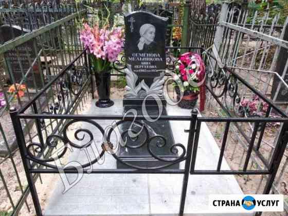 Гранитные памятники и комплексы с установкой Брянск