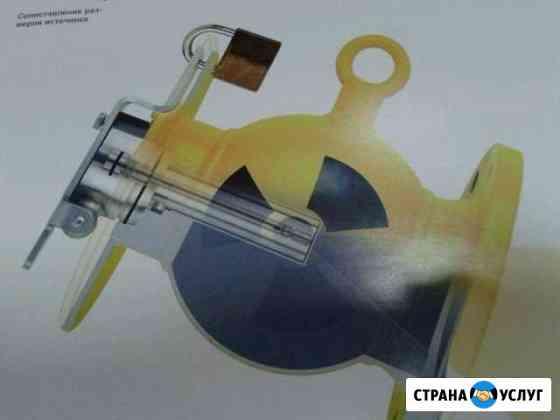 Измерение радиационного фона Тольятти