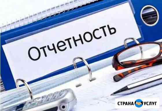 Электронная отчётность в фонды Нальчик