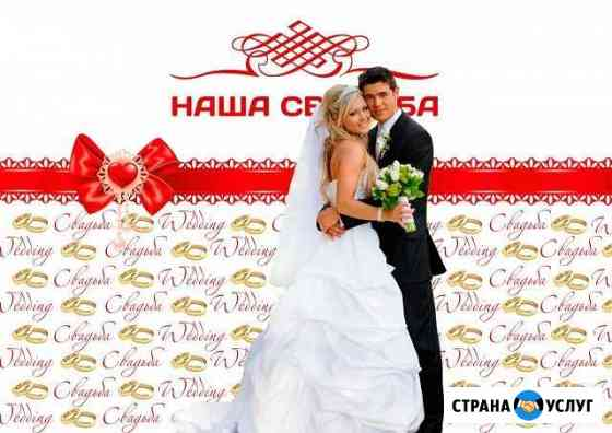 Фотозона,Пресс-вол, плакат, баннер Владимир
