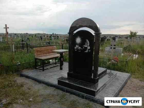 Установка памятников, укладка тротуарной плитки Омск