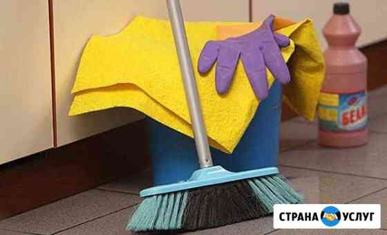 Уборка квартиры Ухта