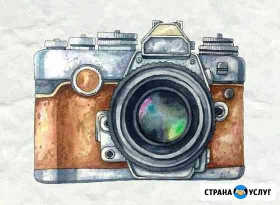 Фотограф Мичуринск