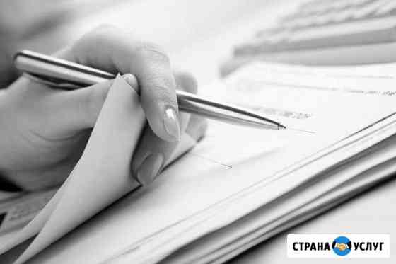 Услуги юриста Великий Новгород