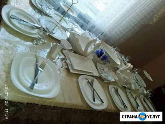 Прокат посуды Нальчик