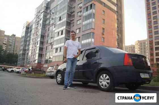Реклама на авто Кемерово