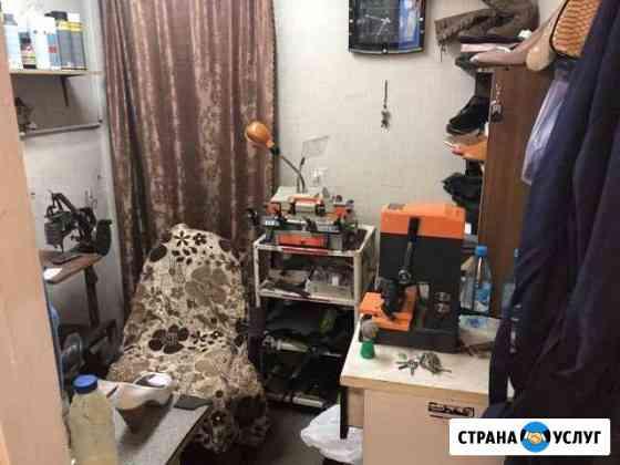 Качественный ремонт обуви и изготовление ключей Томск