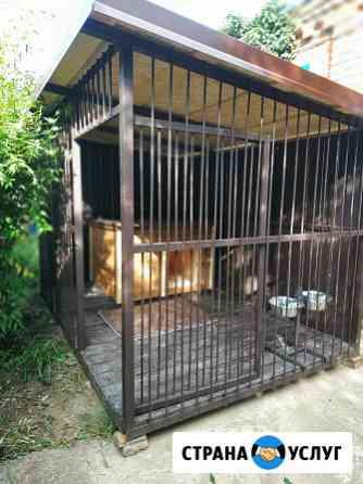 Гостиница для собак Краснодар