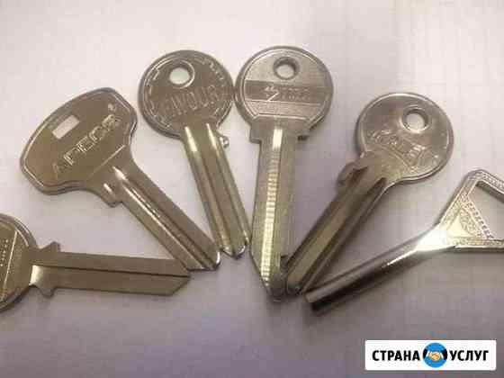 Изготовление Ключей,Ремонт часов Нижний Новгород
