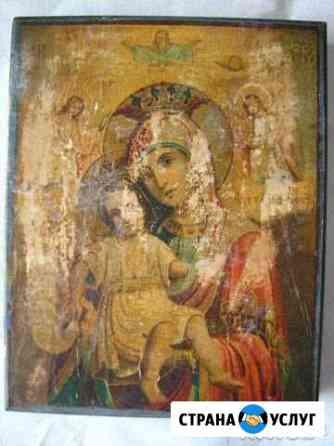 Иконы. Реставрация икон Рязань