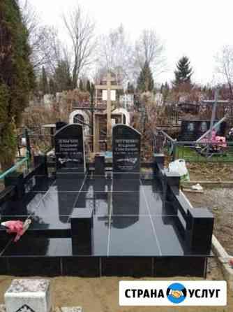 Благоустройство места захоронения. Памятники Рязань