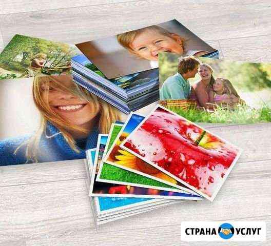Печать фотографий Пенза