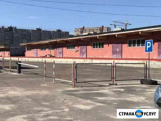 Склад, хранение Воронеж