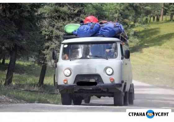 Автотуры по Горному Алтаю Горно-Алтайск