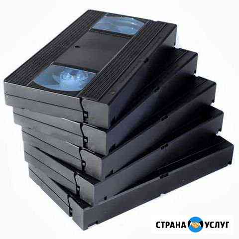 Оцифровка видеокассет, кассет от видеокамеры Ташла