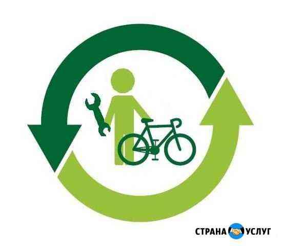 Ремонт велосипедов Тобольск