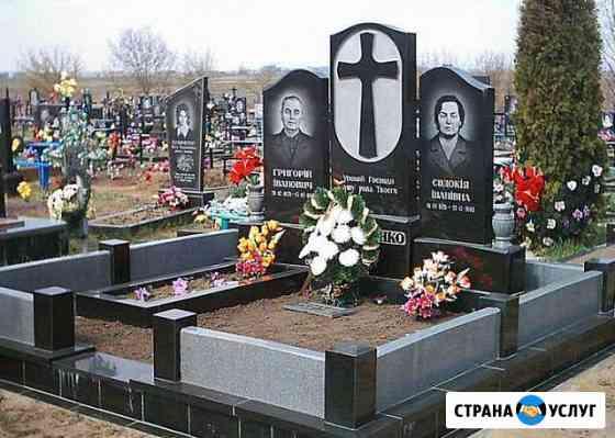 Памятники из натурального камня гранита и мрамора Астрахань