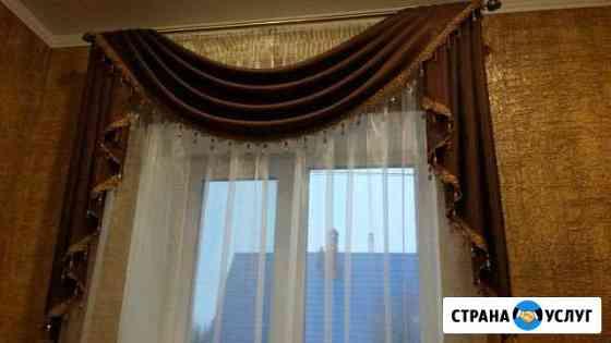 Ателье, ремонт одежды и пошив штор Рязань