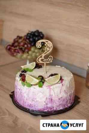 Домашние торты на заказ Пенза