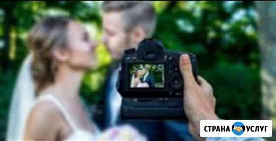 Видео фото съемка Владимир