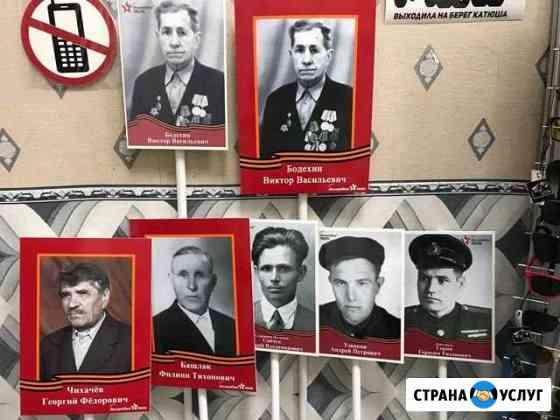 Транспарант Хабаровск