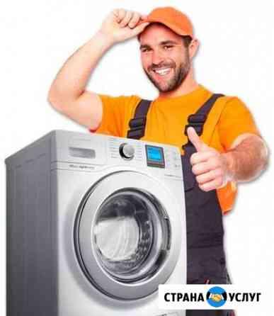 Ремонт стиральных машин и посудомоечных, установка Великие Луки