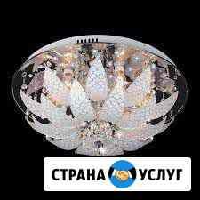 Ремонт и установка люстр Томск