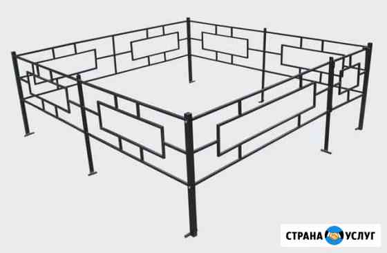 Изготовление оград на кладбище Буй
