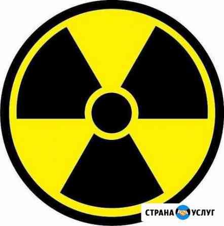 Проверка радиационного фона Тольятти