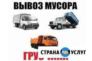 Вывоз мусора и старой мебели Архангельск