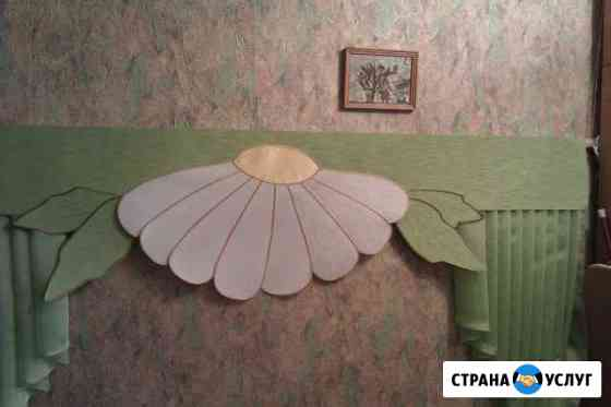 Шторы покрывала подушки Барнаул