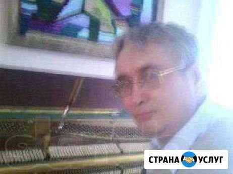 Настройка пианино Саранск