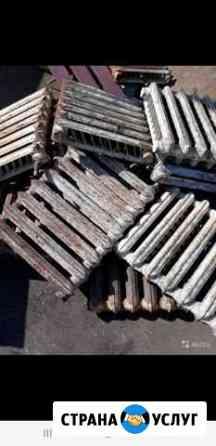 Самовывоз металлолома Сунжа