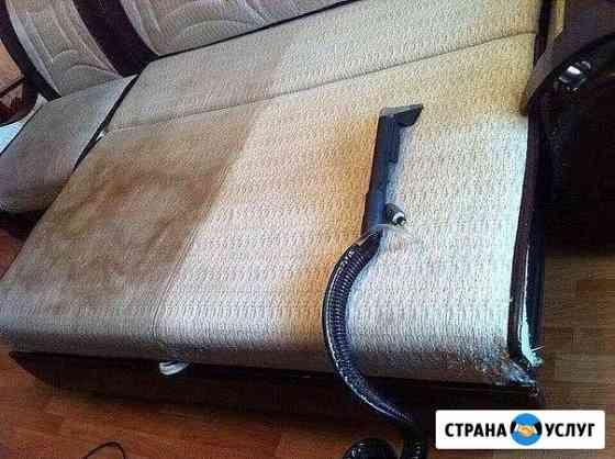 Химчистка на дому. Мягкая мебель, матрасы и ковры Пенза