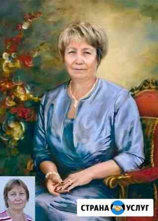 Ретушь фото, портреты по фото, фото на документы Мурманск