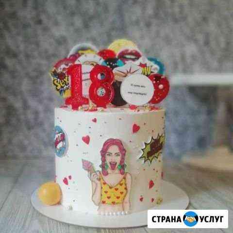 Торты и десерты на заказ Нижний Новгород