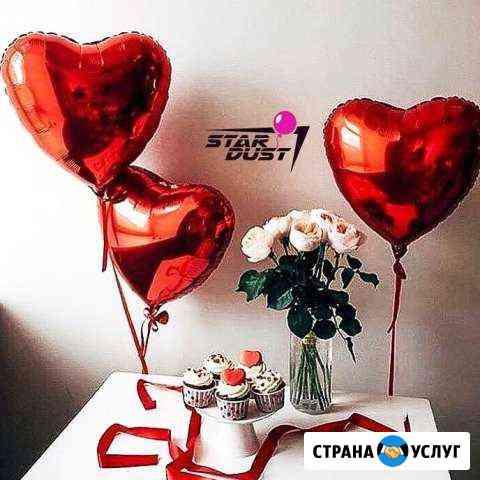 Воздушные и гелиевые шары Томск Томск